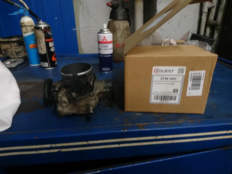 Упаковка от нового дросселя и старый дроссель снят с мотора